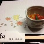 懐石料理 田舎家 - 料理写真:秋鮭のとろろ和え