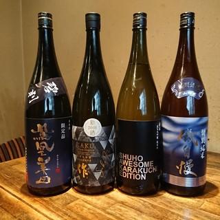 5/7~18までの2週間限定で日本酒を原価で提供いたします!