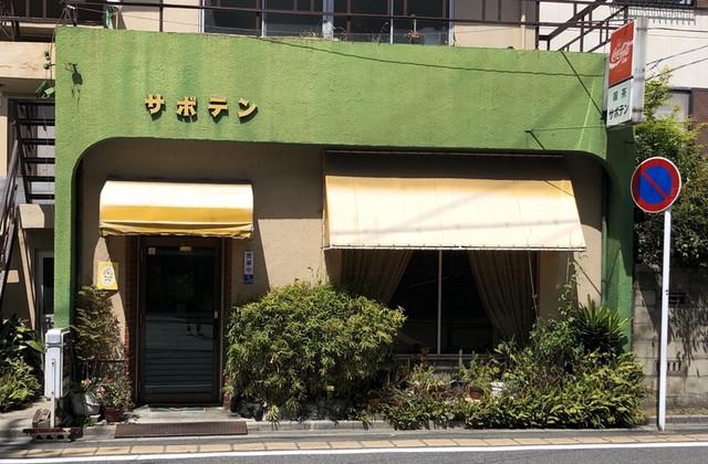 https://tblg.k-img.com/restaurant/images/Rvw/106204/640x640_rect_106204947.jpg