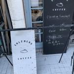 ザルツベルク コーヒー - 看板