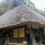 峠の茶屋 一軒家 -
