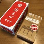 106208560 - 「特大シューマイ 10ケ」970円、「にくまん」260円×2、「あんまん」260円×1
