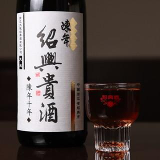 紹興酒は5年、10年、18年物。翌日の体に残らない品を用意。