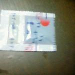 10622203 - 生湯葉春巻き海老・蟹用のタレ
