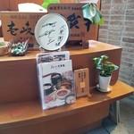 106222091 - 福岡ソフトバンクホークスの上林選手のサイン