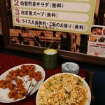 中国美食 佳陽 - ランチタイムサービス