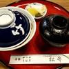wafuuresutoranshouchiku - 料理写真:かつ丼 ロース
