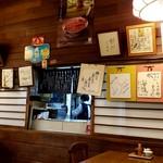 和風レストラン 松竹 - 著名人のサイン色紙がいっぱい!