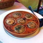 レッドペッパー - マッシュルームのガーリックオイル焼き