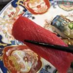 玄海鮨 - マグロ です