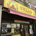SWAAD - 店頭1