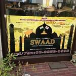 SWAAD - 店頭2