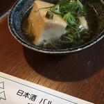日本酒バル森 -