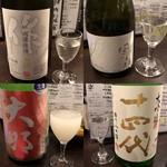 Kandakouju - 日本酒