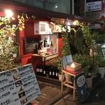 106241434 - 家庭的であたたかな雰囲気のお店