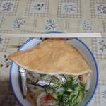 宮川製麺所 - うどん(大)とあげ