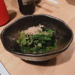 Yoshizakishokudou - からし菜お浸し