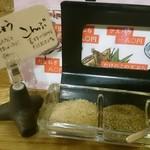 天ぷらスタンド KITSUNE - 卓上の塩は3種類。