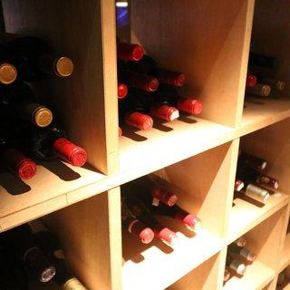 厳選ワインセラー
