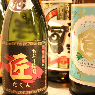 種類豊富な飲み放題が嬉しい!美味しいお酒を好きなだけ楽しんで