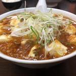 106254980 - 麻婆豆腐麺                       チャーシュートッピング