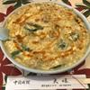 大味 - 料理写真:スーラータンメン 780円