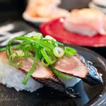 ryuukyuukaitensushimirai - ワラ焼きカツオ2カン340円