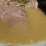 106261660 - スープのアップ