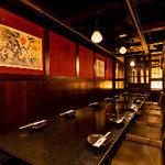 焼き鳥 個室居酒屋 阿波尾鶏 -