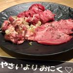 Wagyuuyakinikumo - 牛タン部位食べ比べ