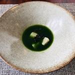 トーキョー シノワ 神子 - 本日のスープ