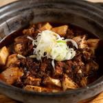 鴻元食坊 - 四川風麻婆豆腐