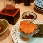 106274467 - いくらおちょこ盛りと日本酒