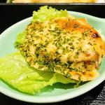 季節料理池宮 - 鮭 コレ美味しいー♪