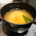 季節料理池宮 - お味噌汁