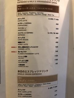 猿田彦珈琲 - メニュー