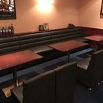Bar Usquebaugh -