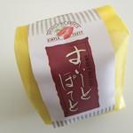 Okashirabosoreiyusoreiru - すいーとぽてと(ぽてマロン)/250円