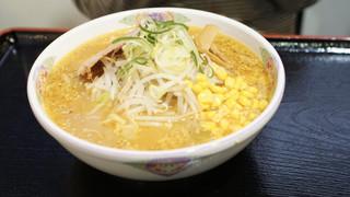 麺屋 直 - 味噌ラーメン