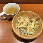 アッ!そうだステーキ - スープ + サラダ