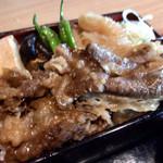106285661 - 牛すき焼き(ご飯大盛)