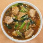 鳳林 - 裏メニュー 三元豚の角煮麺 大盛 ※普通麺を選択