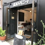 パニーノ専門店 ポルトパニーノ - 商店街の北、JRに沿った南の一通に沿ってある、パニーノ(イタリアンホットサンド)の専門店、イートインできます!(2019.4.23)