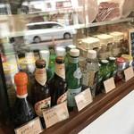 パニーノ専門店 ポルトパニーノ - 飲み物も充実、アルコール、ソフトまでなんでも来いデス(2019.4.23)