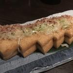 海老の髭 - 栃尾ジャンボ油揚げ 納豆はさみ焼き