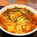 日高屋 - 大宮担々麺(単品):640円