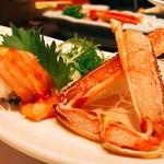 蟹海楽 -