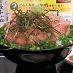 106297122 - たっぷりネギトロ丼 700円