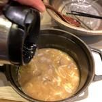 ほそ道 - ラストのスープ割り〜(゜▼.゜*)