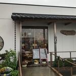 漂香茶館 - 外観写真: